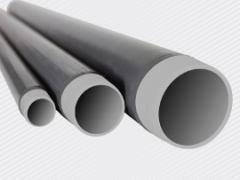 aluminum rigid PVC coated conduit and fittings